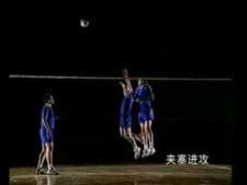 Volleyball Tutorial - Dummy Spike