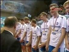 Russian League 2007/08 Decoration