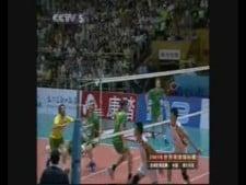 Volleyball Fraud (China - Australia)