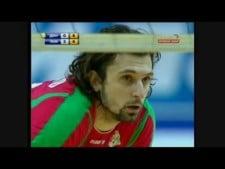 Lokomotiv Novosibirsk 2009/10