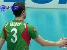 Brazil - Bulgaria (SET3)