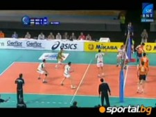 Netherlands - Bulgaria (Highlights)