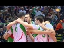 Bulgaria - Cuba (Highlights)