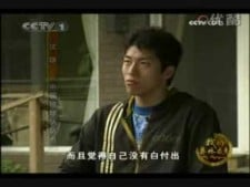 Documentary about Shen Qiong (his road to The Olympics 2008)