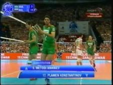Brazil - Bulgaria (SET5)