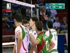 Bulgaria - Netherlands (SET4)