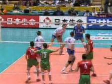 Bulgaria - Serbia