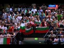 Germany - Bulgaria