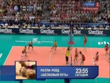 Maxim Mikhaylov in match Brazil - Russia