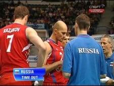 Russia - Bulgaria