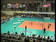 Trentino Volley - AZS Częstochowa