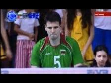 Bulgaria - Cuba (SET3)
