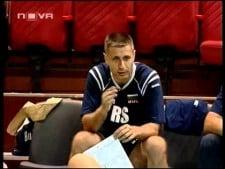Bulgarian training before European Championships 2011