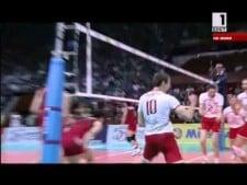 Valentin Bratoev in match Bulgaria - Japan