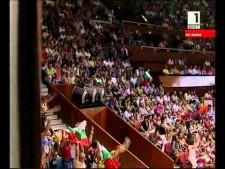 Bulgaria - Portugal (part 1)