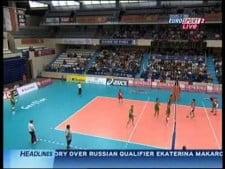 France - Bulgaria (SET1)