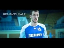 Together we are a team! (Zenit Kazan promotional spot)