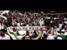 'Bulgaria is ready' (part 2)