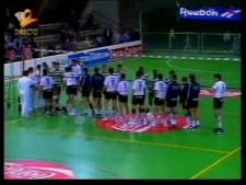 S.C. Espinho - S.L. Benfica (Portuguese A1 1994/95)