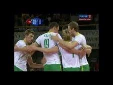Australian volleyball