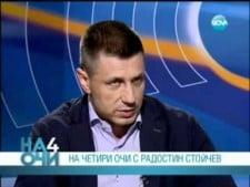 Radostin Stoychev interview