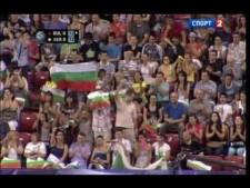Bulgaria - Germany (World League 2012 Final Six)