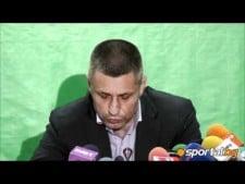 Radostin Stoychev & Matey Kaziyski resignation