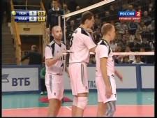Lokomotiv Novosibirsk - Ural Ufa