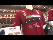 T-shirts of Sisley Treviso in years 1987-2012
