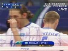 Japan - Kazakhstan (SET4)