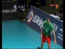 Victor Yosifov vs USA (7 aces)