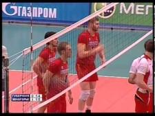 Nizhny Novgorod - Belogorie Belgorod (full match)