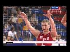 Russia - Serbia (full match)