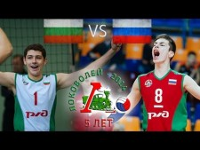 LokoVolley Youth Championships 2015: Russia - Bulgaria