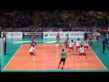 Resovia Rzeszów - VfB Friedrichshafen (Highlights)