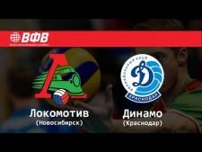 Lokomotiv Novosibirsk - Dynamo Krasnodar (full match)