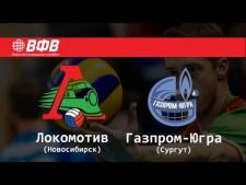 Lokomotiv Novosibirsk - Gazprom Surgut (full match)