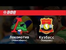 Lokomotiv Novosibirsk - Kuzbass Kemerovo (full match)