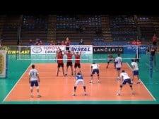 Resovia Rzeszów - Fredrichshafen (Highlights, 1st match)