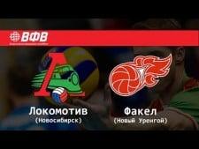 Lokomotiv Novosibirsk - Fakel Novy Urengoy (full match)