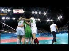 Bulgaria - Poland (SET5)