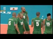 Bulgaria - Germany (SET3)