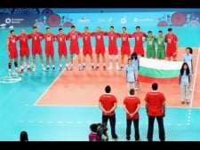 Bulgaria - Italy (full match)