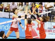 Japan - South Korea (full match)