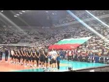 Bulgarian anthem in Armeec Arena (12500 fans)