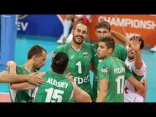 Bulgaria - Czech Republic full match)