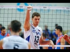 Fakel Novy Urengoy - Belogorie Belgorod (full match)