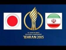 Iran - Japan (Highlights)