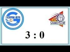 Gazprom Surgut - Yugra-Samotlor Nizhnevartovsk (Highlights)