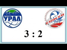 Ural Ufa - Enisey Krasnoyarsk (Highlights)